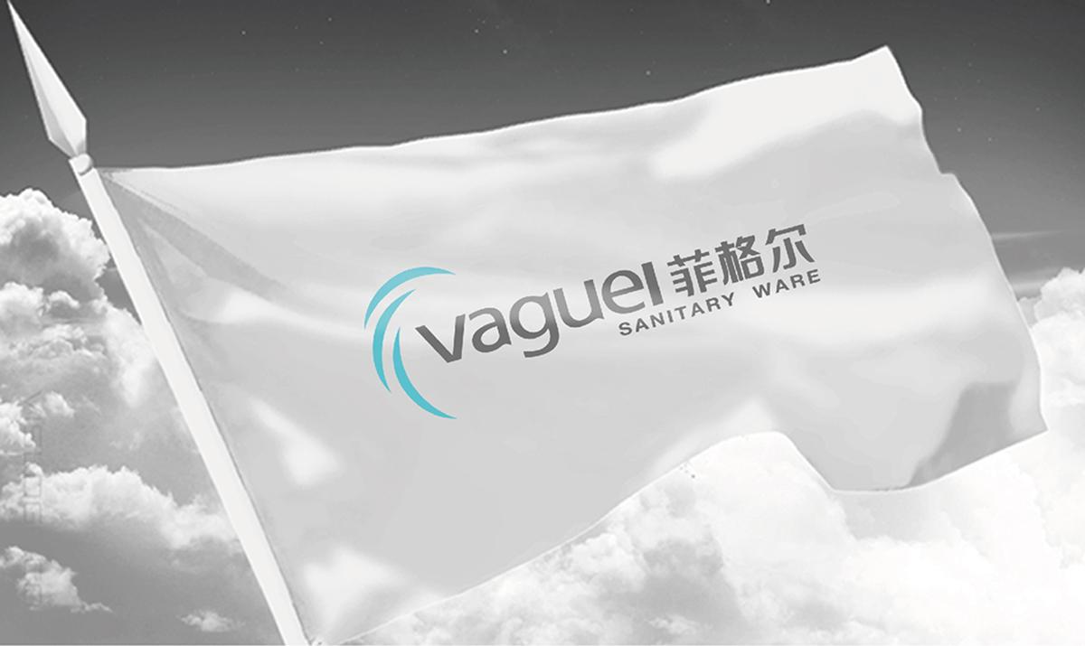 台州市菲格尔nba直播吧火箭今日有限公司