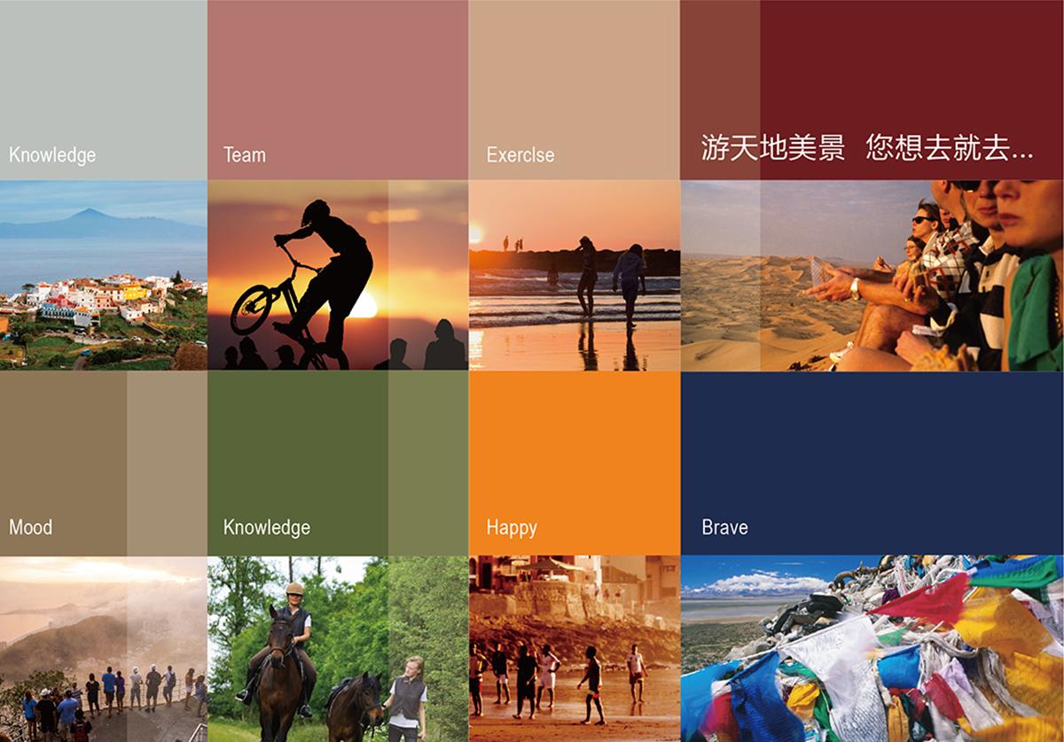 台州市天地美商旅有限公司