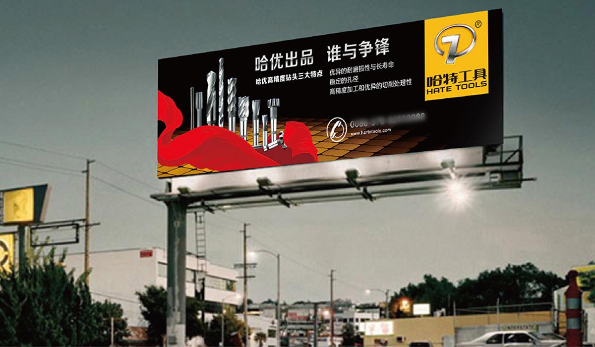 台州市哈特机械有限公司