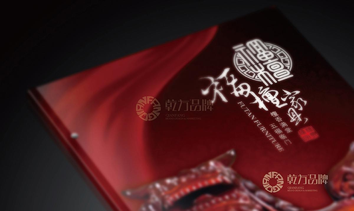 台州福檀家具有限公司
