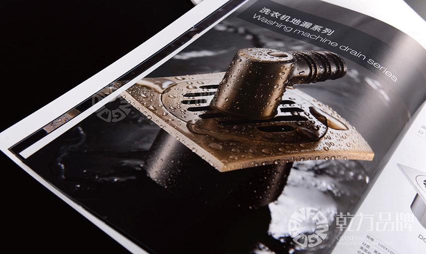 温岭市海天铜业有限公司